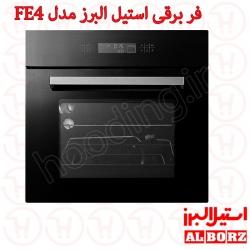 فر استیل البرز مدل FE4