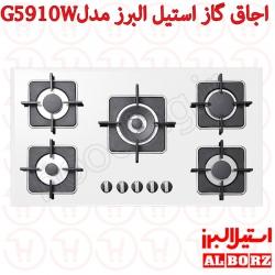 اجاق گاز شیشه ای استیل البرز کد G-5910 رنگ سفید