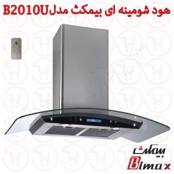 هود شومینه ای بیمکث مدل B2010U