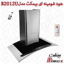 هود شومینه ای بیمکث مدل B2012U تاچ مشکی