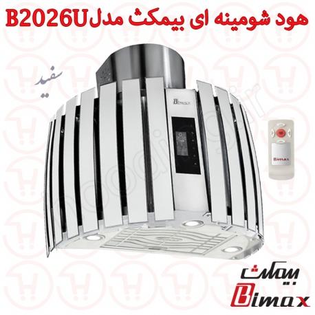 هود شومینه ای بیمکث مدل B2026U رنگ سفید