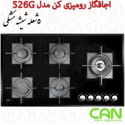 اجاق گاز 5 شعله شیشه مشکی کن مدل 526G