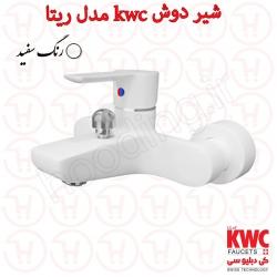 شیر حمام KWC رنگ سفید مدل ریتا