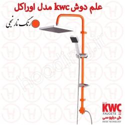 یونیکا kwc مدل اوراکل نارنجی