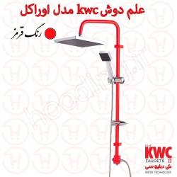 یونیکا kwc مدل اوراکل قرمز