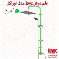 یونیکا kwc مدل اوراکل سبز
