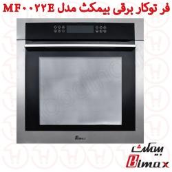 فر برقی بیمکث مدل MF 0022 E