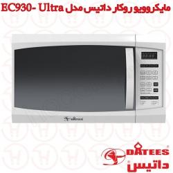 مایکروویو داتیس مدل EC-930 Ultra