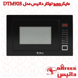 مایکروویو توکار داتیس مدل DTM-928