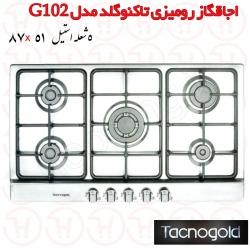 اجاق گاز 5 شعله استیل تاکنوگلد مدل G102