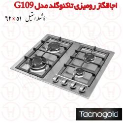 اجاق گاز 4 شعله استیل تاکنوگلد مدل G109