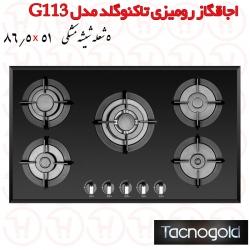 اجاق گاز 5 شعله شیشه ای تاکنوگلد مدل G113