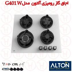 اجاق گاز 4 شعله شیشه سفید آلتون مدل G401 W