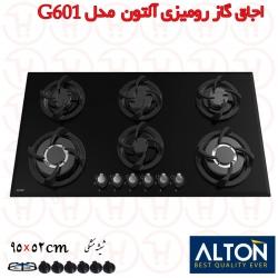 اجاق گاز 6 شعله شیشه ای آلتون مدل G601