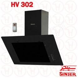 هود شومینه ای سینجر مدل HV-302