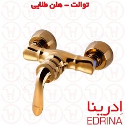 شیر توالت ادرینا مدل هلن طلایی