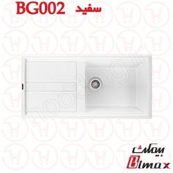 سینک گرانیتی بیمکث مدل BG-002 سفید