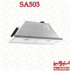 هود مخفی استیل البرز مدل sa-503