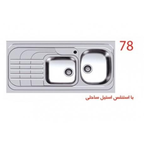 سینک اخوان کد 78