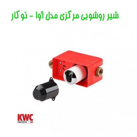 شیر روشویی مرکزی KWC مدل اوا توکار