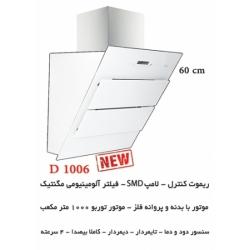 هود شومینه آروما مدل D1006