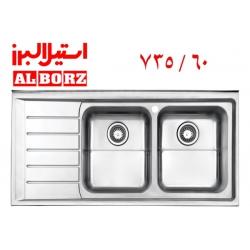 سینک روکار استیل البرز کد 735