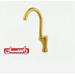 شیر سینک اهرمی راسان مدل آتیس طلایی