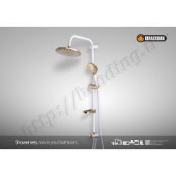 شیرالات یونیکا درخشان مدل آتوسا 109