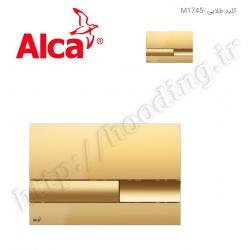 کلید طلایی فلاش تانک آلکاپلاست مدل M1745