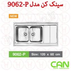 سینک کن مدل 9062P