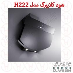 هود شومینه ای کلایبرگ مدل H222